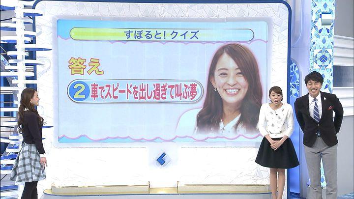 miyazawa20150109_19.jpg