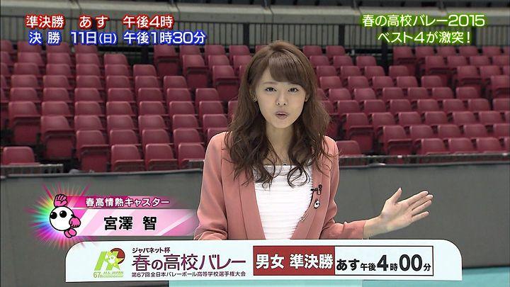 miyazawa20150109_22.jpg