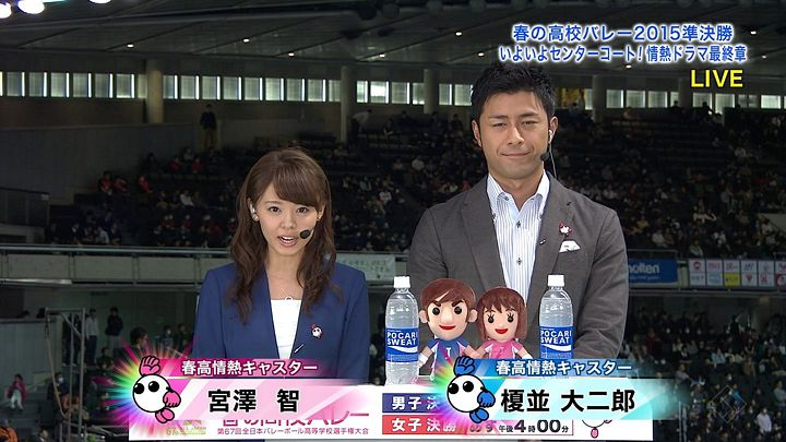 miyazawa20150110_01.jpg