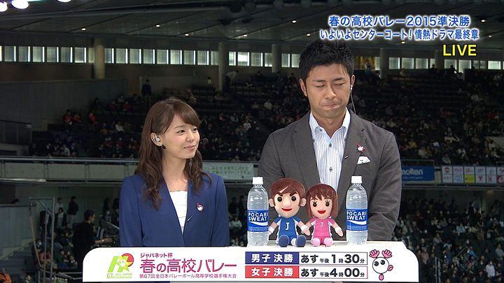 miyazawa20150110_02.jpg