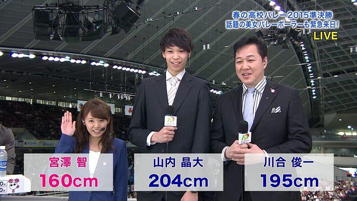 miyazawa20150110_05.jpg