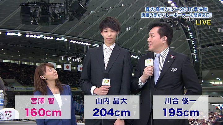 miyazawa20150110_06.jpg