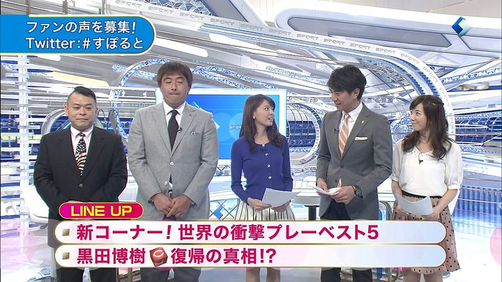 miyazawa20150111_07.jpg