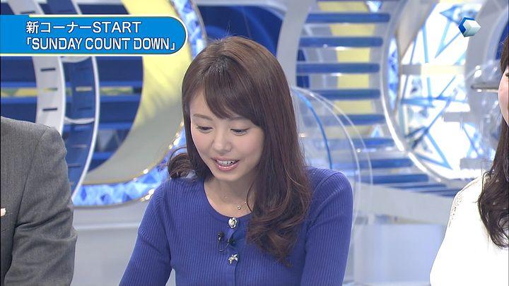miyazawa20150111_12.jpg