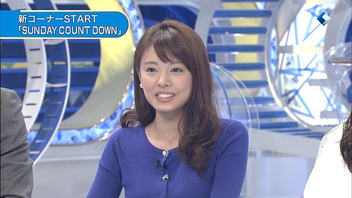 miyazawa20150111_13.jpg