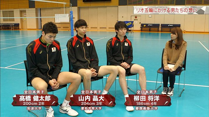 miyazawa20150116_01.jpg
