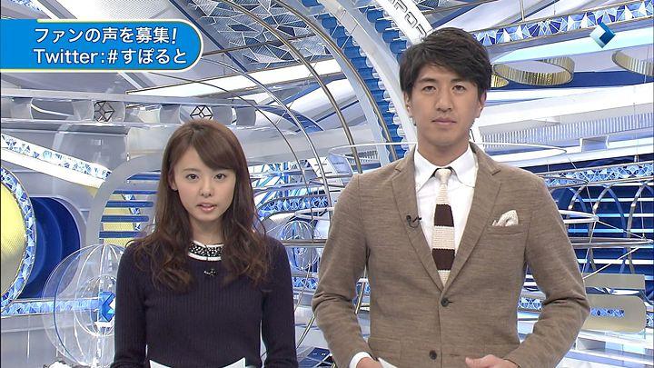 miyazawa20150116_05.jpg