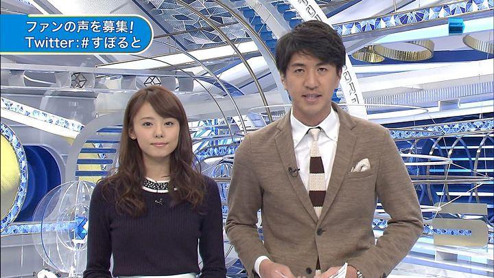 miyazawa20150116_06.jpg