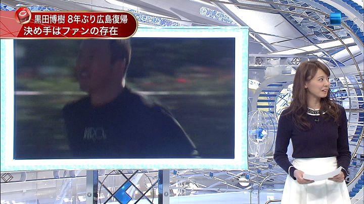 miyazawa20150116_10.jpg