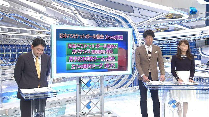 miyazawa20150116_15.jpg