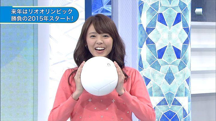 miyazawa20150117_11.jpg