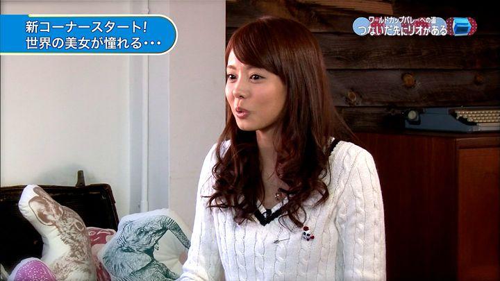 miyazawa20150117_12.jpg