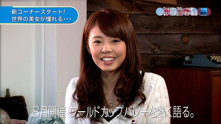 miyazawa20150117_14.jpg