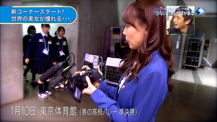 miyazawa20150117_17.jpg
