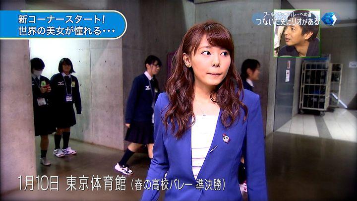 miyazawa20150117_20.jpg