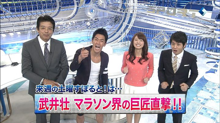 miyazawa20150117_28.jpg