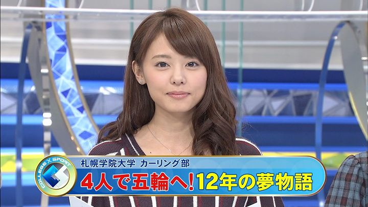 miyazawa20150117_30.jpg