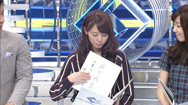 miyazawa20150117_39.jpg