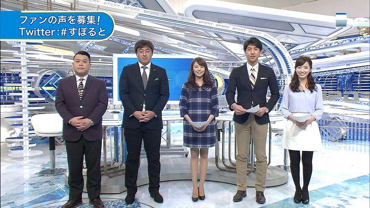 miyazawa20150118_01.jpg