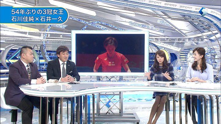 miyazawa20150118_03.jpg