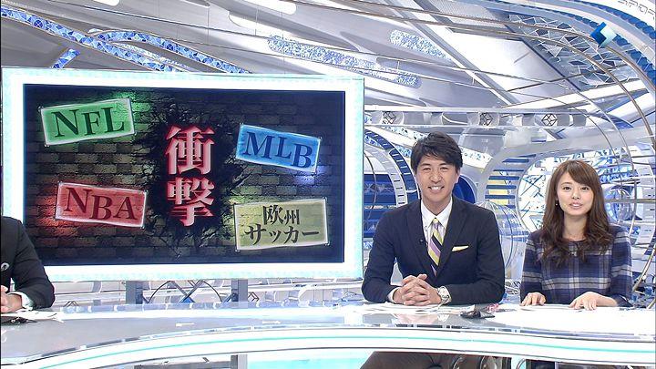 miyazawa20150118_06.jpg