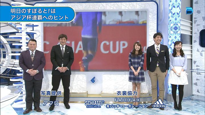 miyazawa20150118_11.jpg