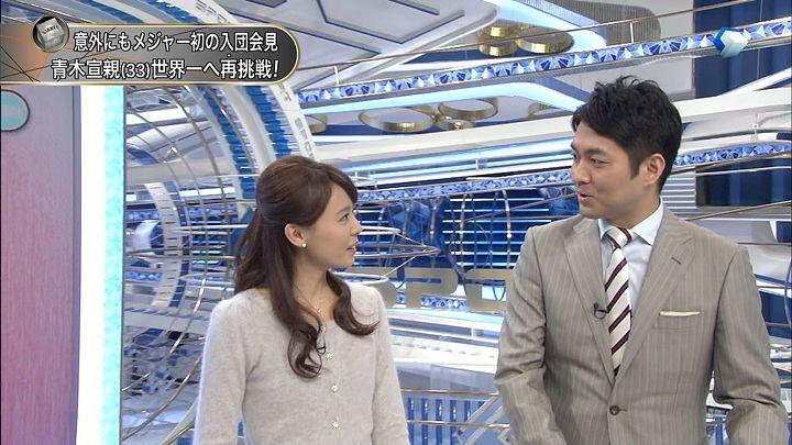 miyazawa20150121_05.jpg