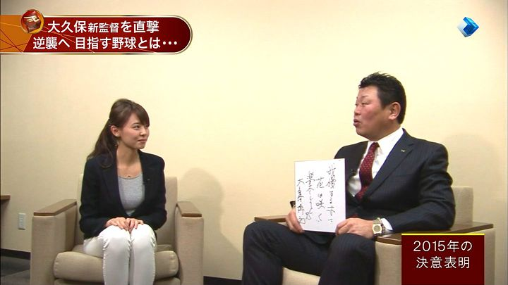 miyazawa20150121_20.jpg