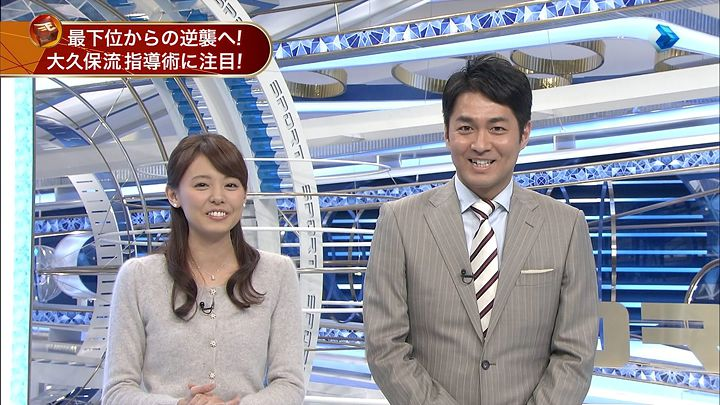 miyazawa20150121_26.jpg