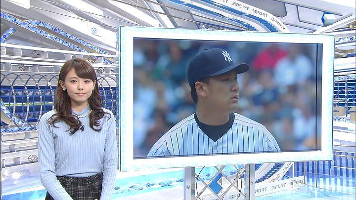 miyazawa20150122_05.jpg