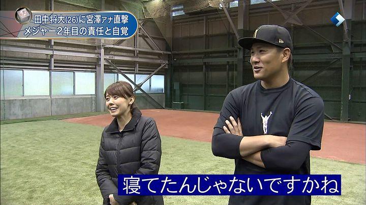 miyazawa20150122_09.jpg