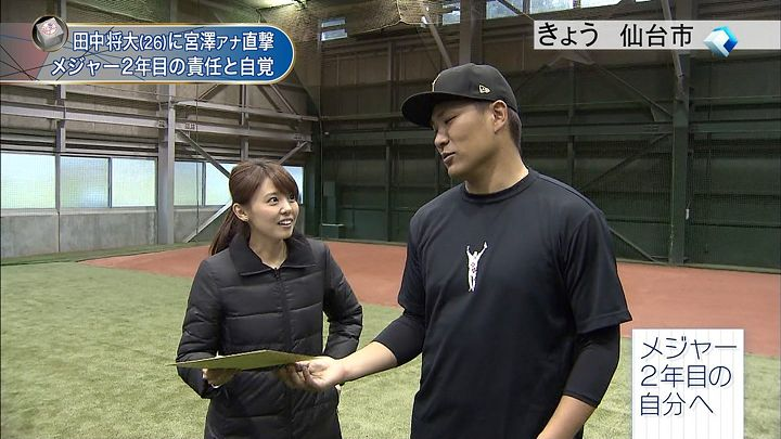 miyazawa20150122_12.jpg
