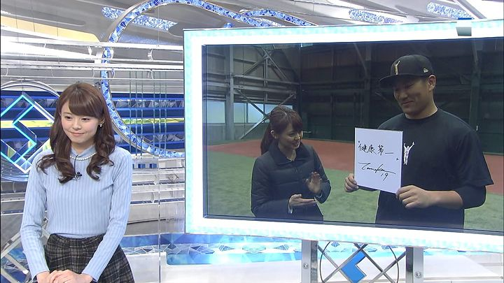 miyazawa20150122_13.jpg