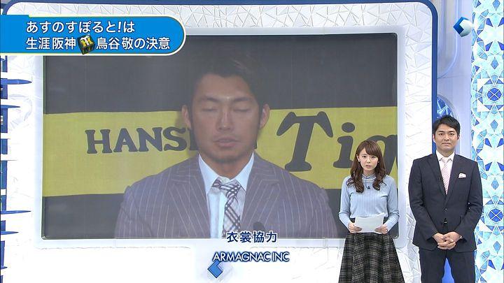 miyazawa20150122_18.jpg