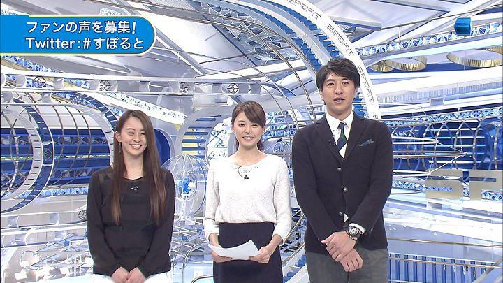 miyazawa20150123_01.jpg