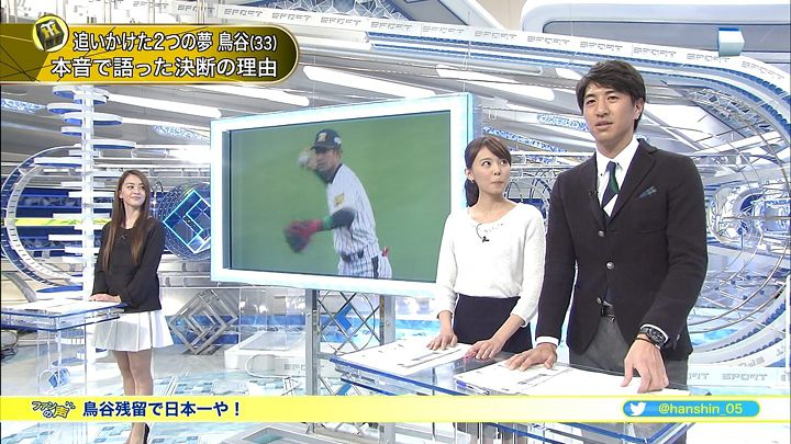 miyazawa20150123_05.jpg
