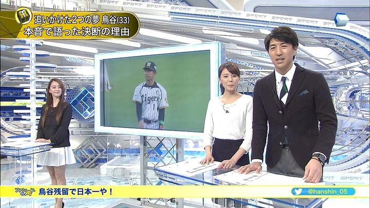 miyazawa20150123_06.jpg