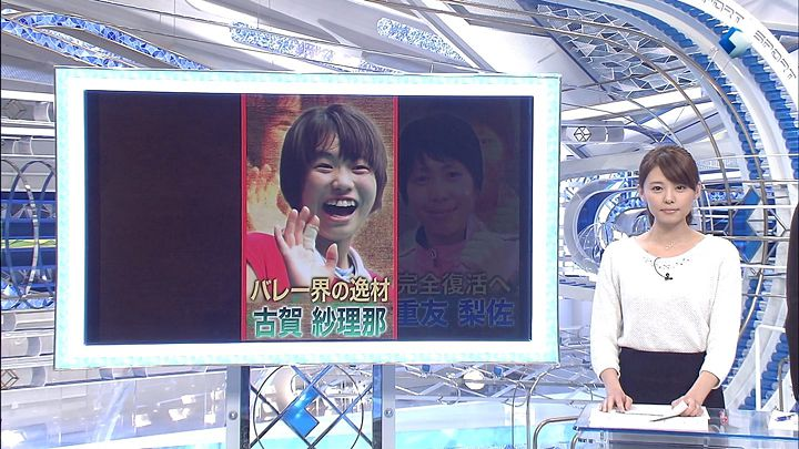 miyazawa20150123_21.jpg