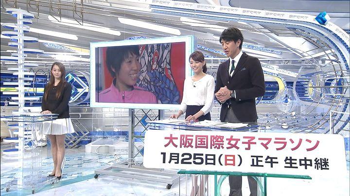miyazawa20150123_23.jpg