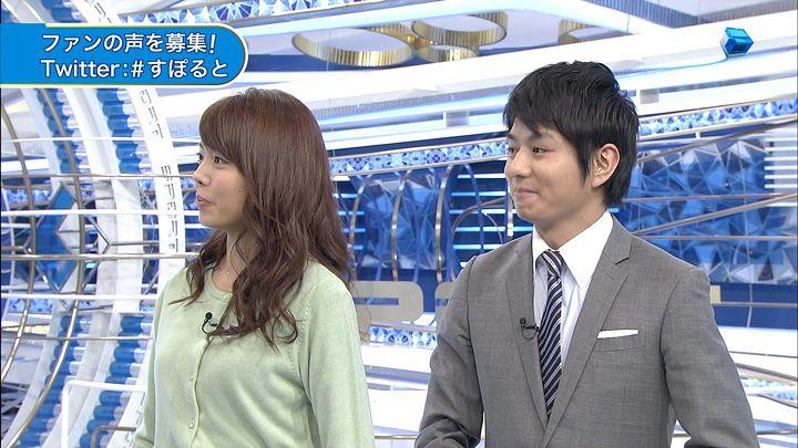 miyazawa20150124_02.jpg