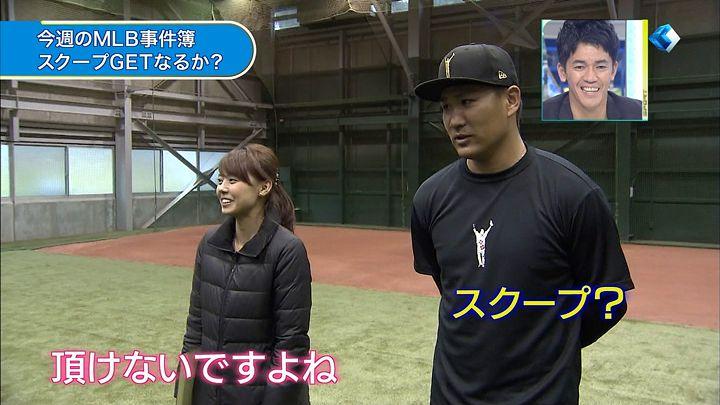 miyazawa20150124_11.jpg