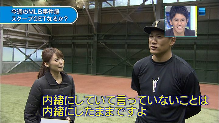 miyazawa20150124_12.jpg