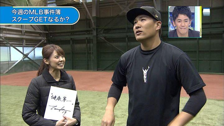 miyazawa20150124_17.jpg