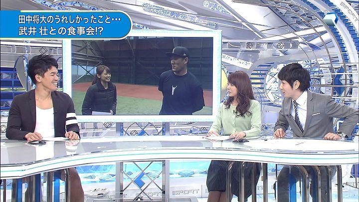 miyazawa20150124_19.jpg