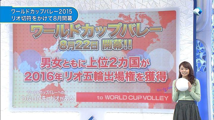 miyazawa20150124_25.jpg