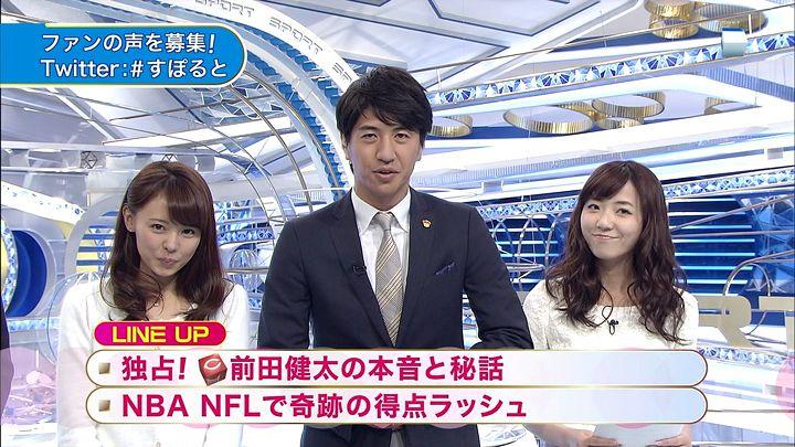 miyazawa20150125_03.jpg