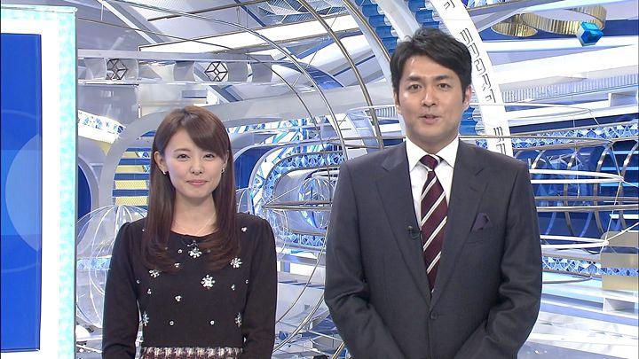 miyazawa20150128_06.jpg