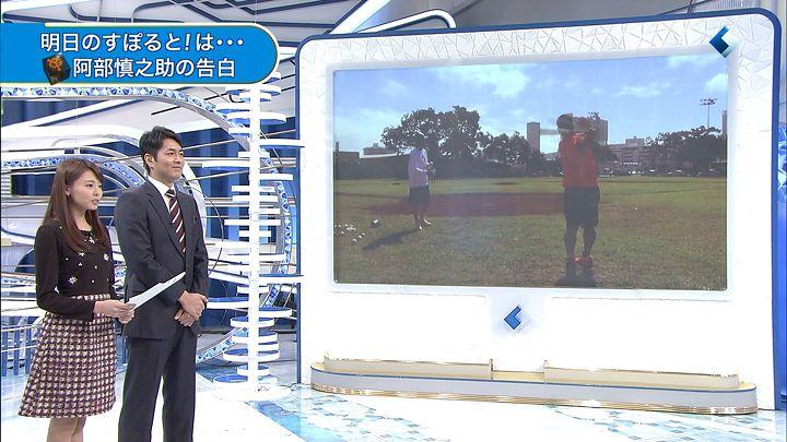 miyazawa20150128_16.jpg