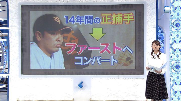miyazawa20150129_06.jpg