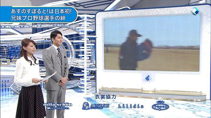 miyazawa20150129_10.jpg